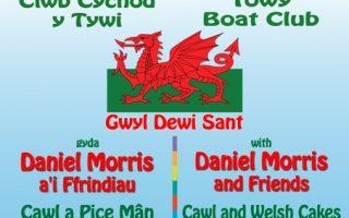Gwyl Ddewi Boat Club