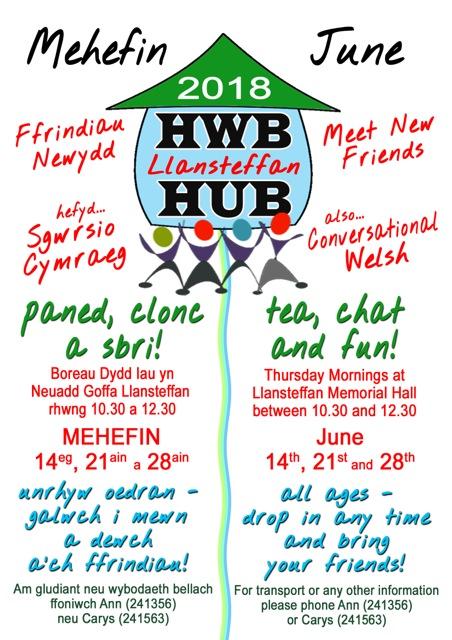 Hub Poster MEHEFINpsd