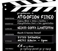 PM Atgofion Fideo Poster