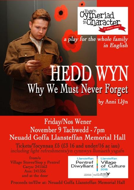 Poster Hedd Wyn